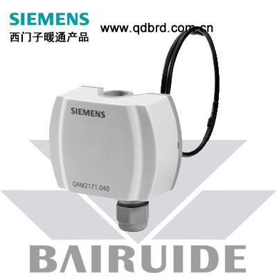 Duct temperature sensor active QAM21  1  -BAIRUIDE CO,LTD,